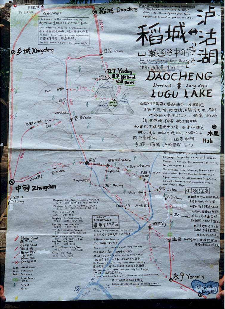 daocheng-lugu-map.jpg