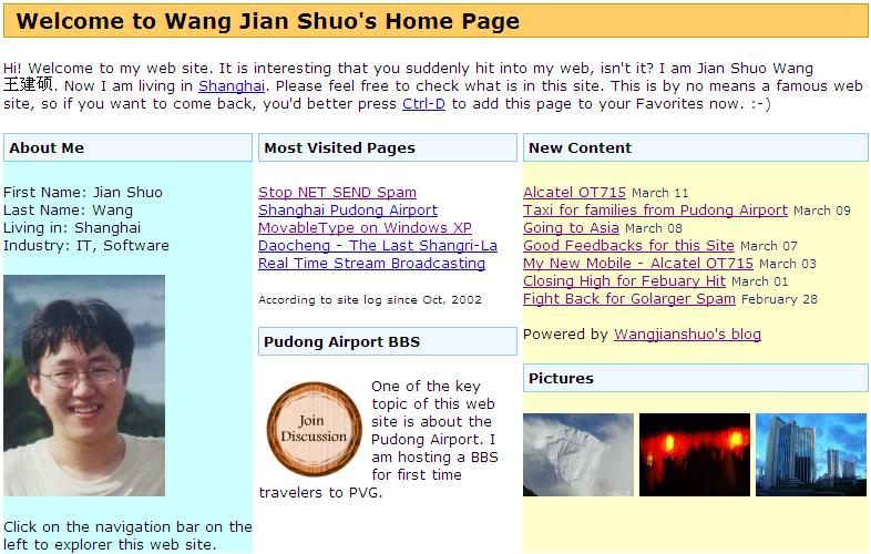 computer-wangjianshuo.com.2003.3.12-change.PNG