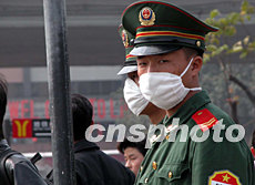 guangzhou-sars.policy.jpg