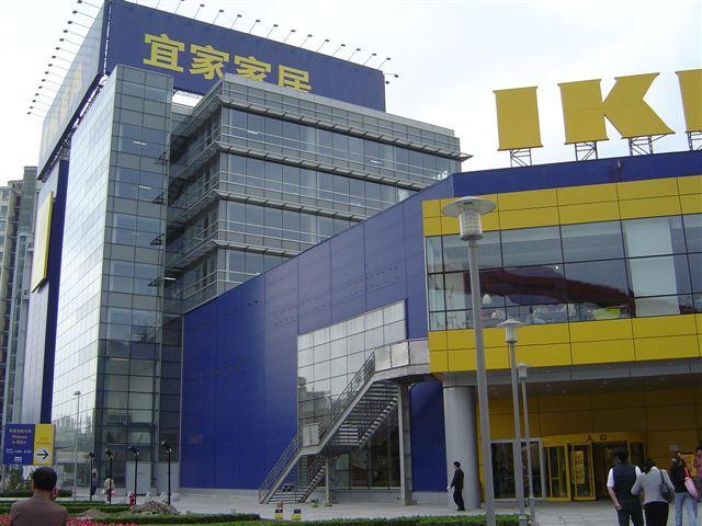 shanghai-ikea-building.jpg