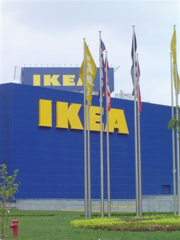 el contact center de ikea en espa a se instala en asturies contact centers press. Black Bedroom Furniture Sets. Home Design Ideas