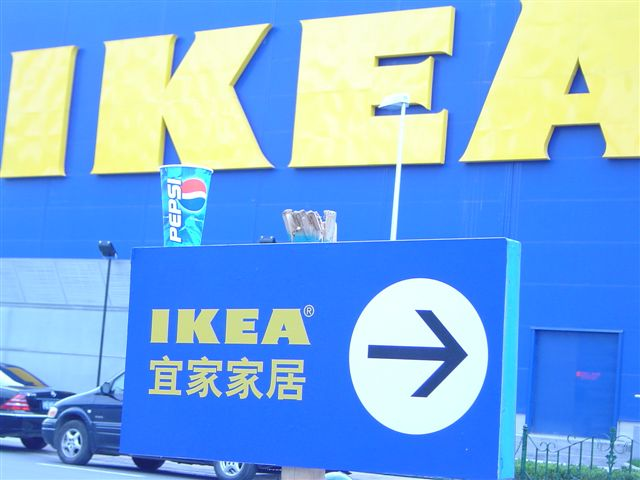 shanghai-ikea-parking.direction.jpg