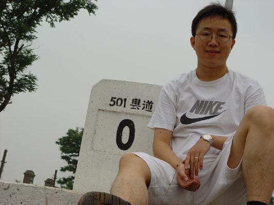 chongming-jianshuo-beiyan.k0.jpg