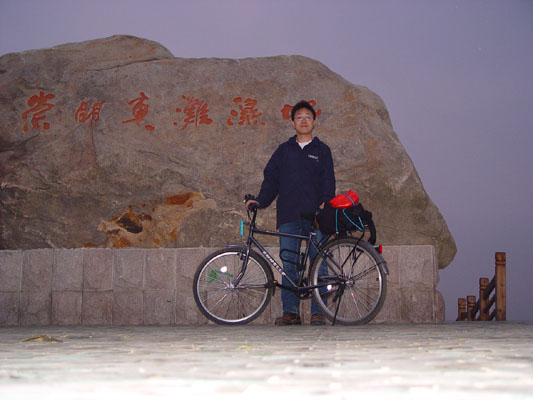 chongming-jianshuo-dongtan-big.stone.jpg