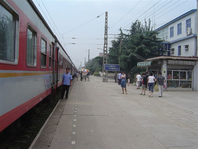 luoyang.guanlin-railway.station.jpg