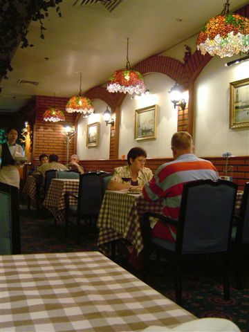 xiamen-italian.bar-holiday.inn.jpg