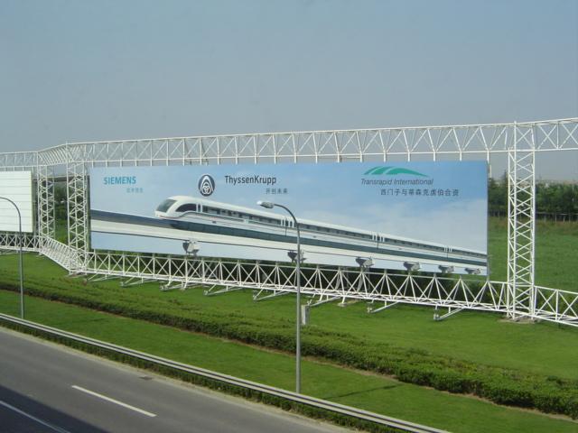 shanghai-maglev-ad.jpg