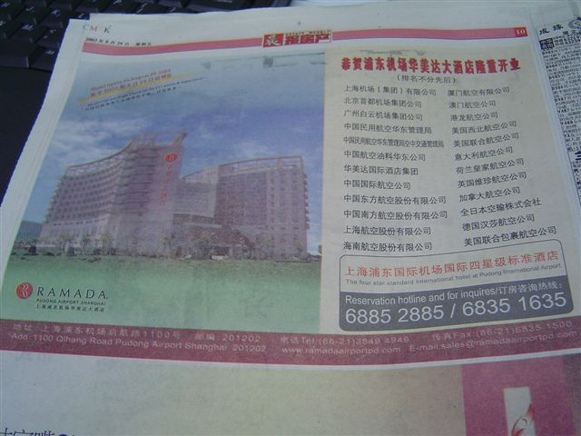 screen-ramada-newspaper.ad.jpg