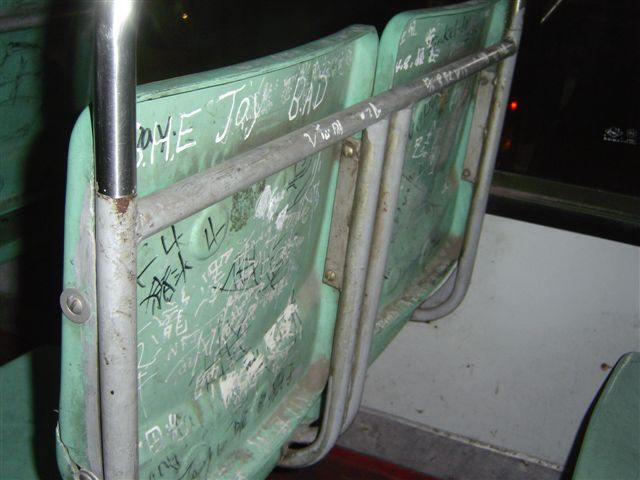 shanghai-bus43-back.seats.jpg