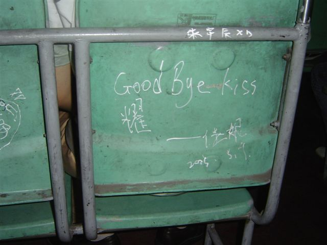 shanghai-bus43-goodbye.kiss.jpg