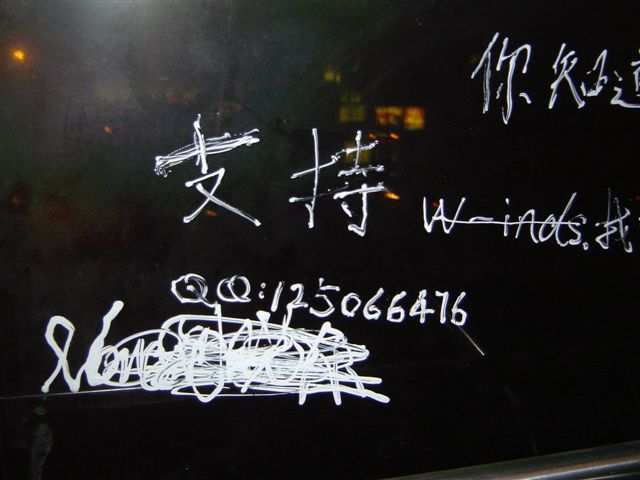 shanghai-bus43-support.jpg