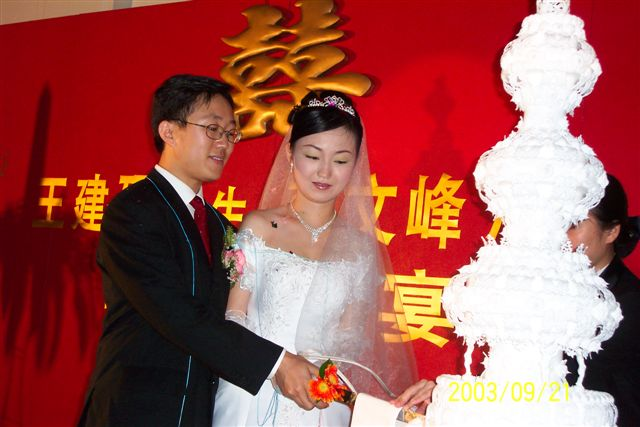 wedding.ceremony-jianshuo.wenfeng-cut.cake.JPG