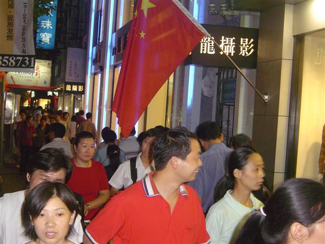 shanghai-national.flag-crowd.jpg
