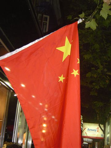 shanghai-national.flag-on.huaihai.rd.jpg