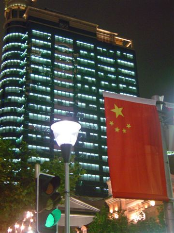 shanghai-ruian.tower-after.red.flag.jpg