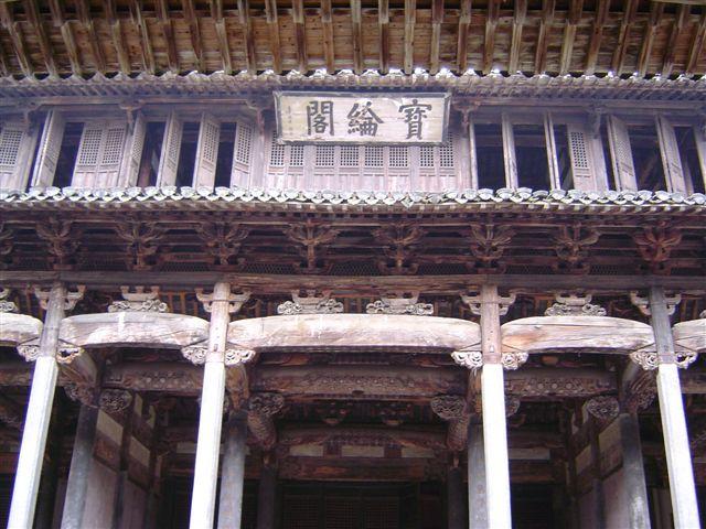 huizhou.chengkan-bao.lun.ge.jpg