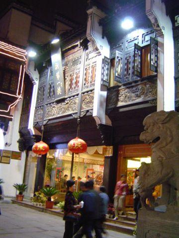 huizhou.tunxi-yilou-night.jpg