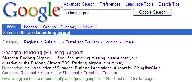 screen-wangjianshuo.com.listing-pudong.airport.PNG