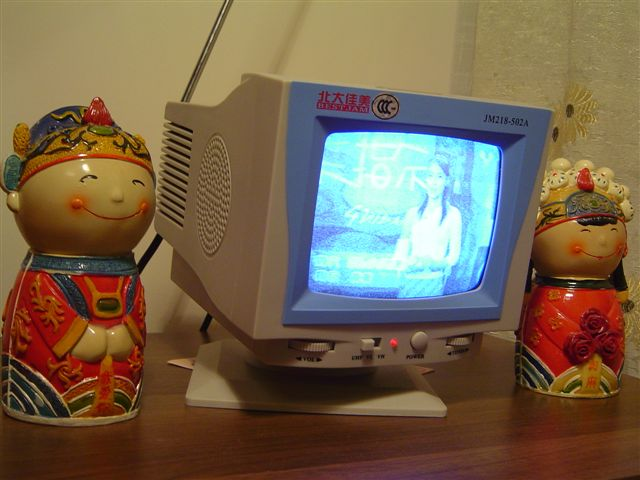 shanghai.home-tv-beida.5.jpg