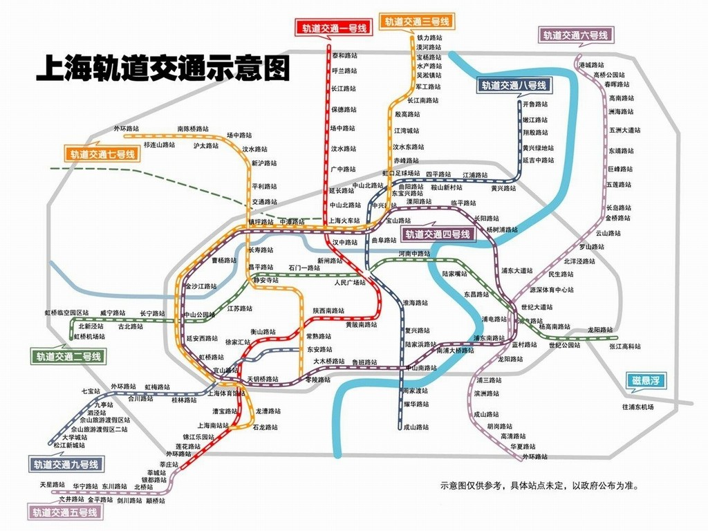 screen-shanghai.metro.map-future.jpg