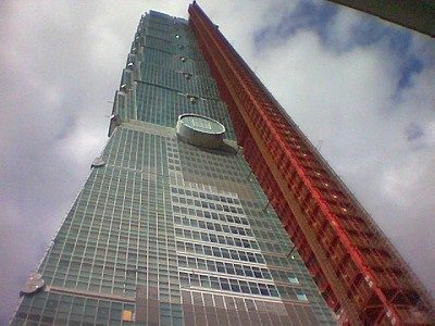 taipei-101.building-high.jpg