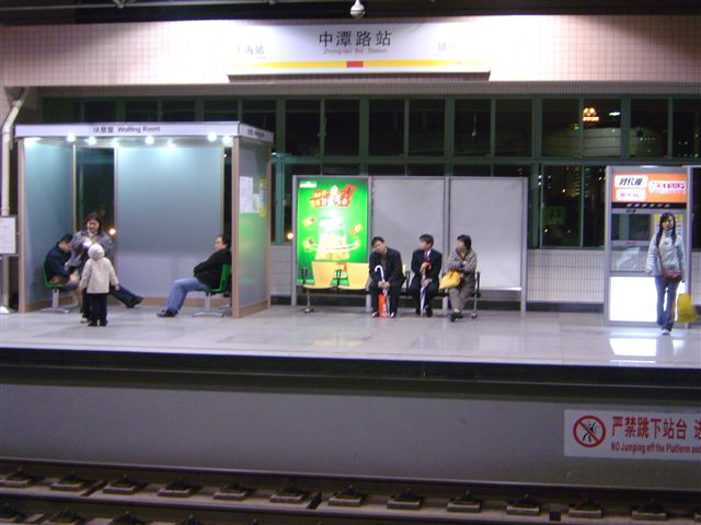 shanghai-zhongtan.road.station-metro.line.three.jpg