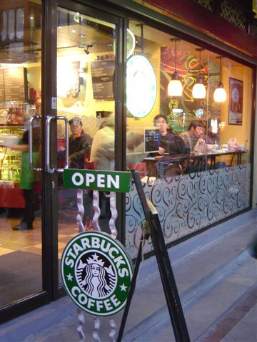 shanghai.starbucks- window.shopping-yuyuan.jpg