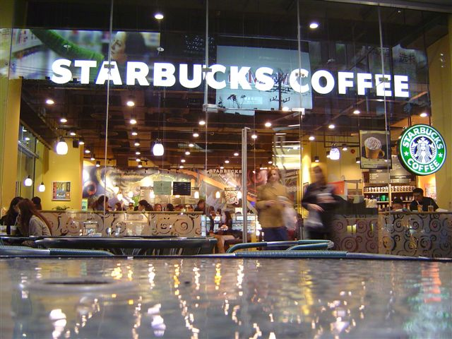 starbucks wallpaper. Starbucks Wallpapers,