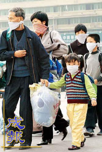 guangzhou-virus-people.jpg