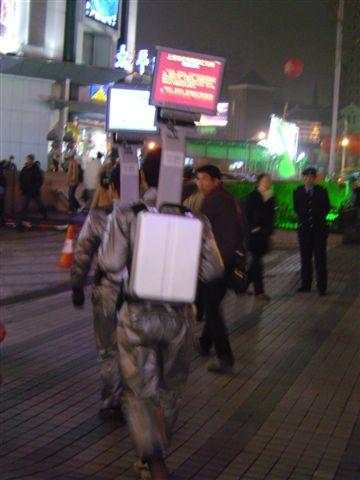 shanghai-astronaut.ad-back.jpg