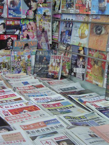 shanghai-magzine-papers.jpg
