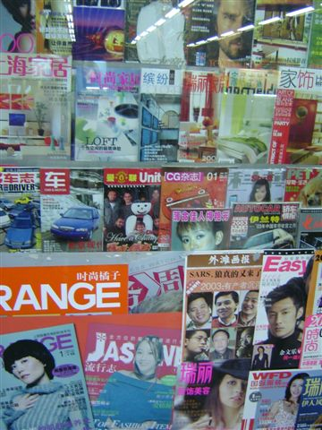 shanghai-magzines-window.jpg