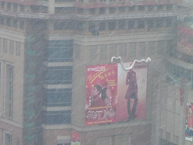 shanghai-ganghui.tower-snowing.jpg