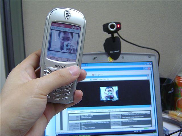Как сделать из телефона вебку для компа