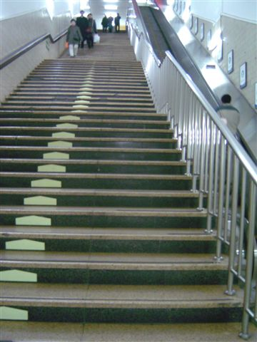 beijing-long.stairs-metro.jpg