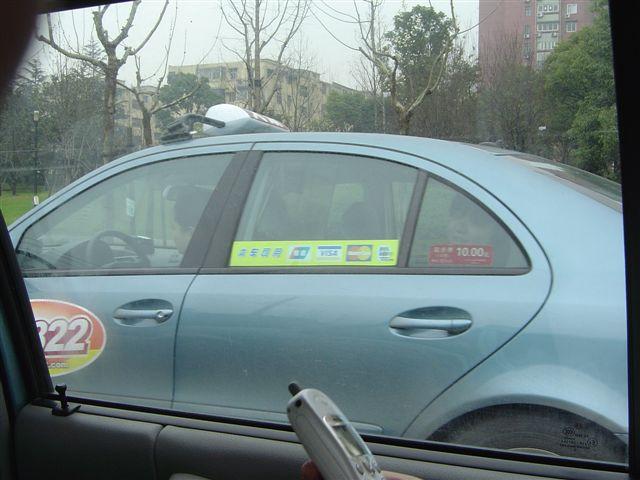 shanghai-benz.taxi-visa.jpg
