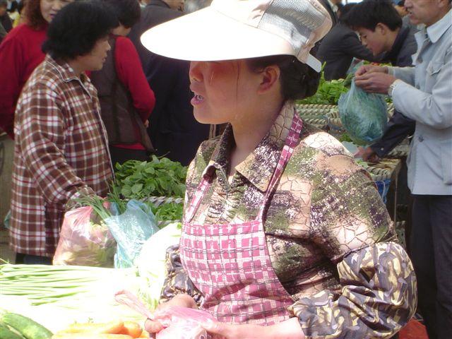 shanghai.beicai-grocery.seller.jpg