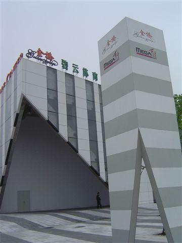 shanghai.jinqiao-biyun.sport.center.jpg