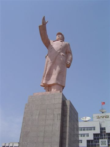 luoyang-chairman.mao-another.factory.jpg