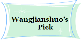 screen-wangjianshuos.pick-logo.png