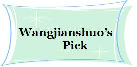 screen-wangjianshuos.pick-logo.png