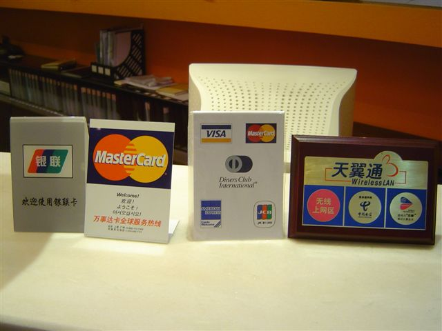 shanghai.motel-cards.accepted.jpg