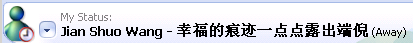 screen-msn.jianshuowang-happiness.png