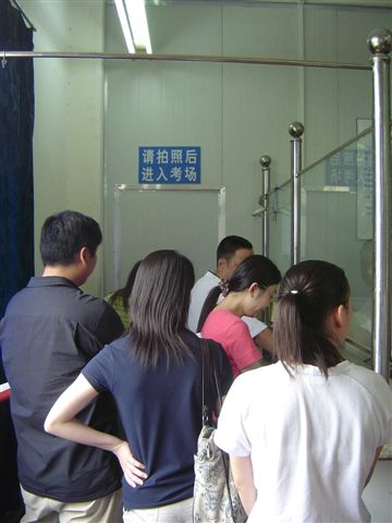 shanghai-waiting.for.exam-driving.jpg