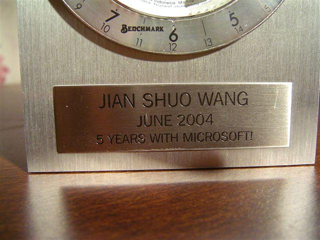 shanghai-jianshuowang.plate-five.year.jpg