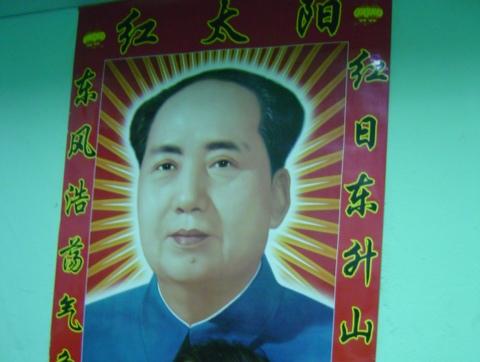 shanghai-chair.man-poster.jpg