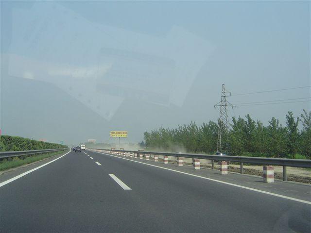 kunshan-highway-two.lanes.jpg
