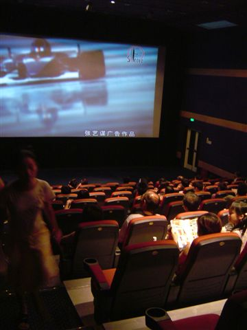 shanghai-theater-seats.jpg