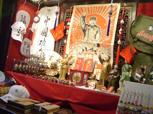 shanghai-mao-xintiandi.jpg