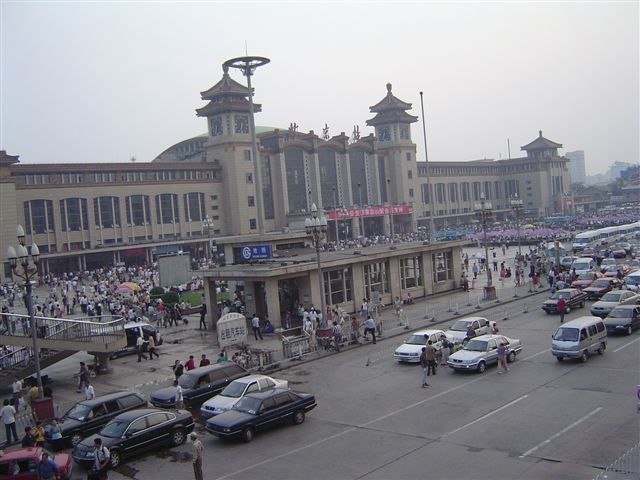 beijing.train-beijng.station.jpg